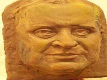 BORIS LEINER skulptura ARSEN